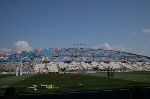 Le RCT jouera au Velodrome en septembre 2009 et mars 2010