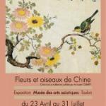 Exposition Fleurs et Oiseaux de Chine au Musée des arts asiatiques