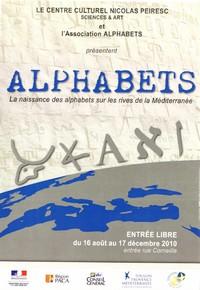 Expositions Alphabets à l'espace Pereisc Toulon