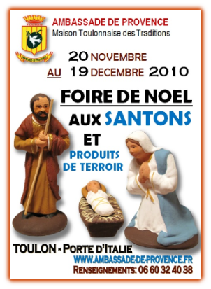 Foire de Noël aux Santons et produits du terroir